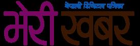 Nepalpostkhabar