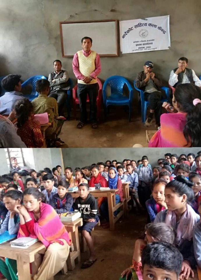 चर्चा कमाउँदै कला केन्द्र, बाल दिवसको अवसरमा कविता प्रतियोगिता गर्ने