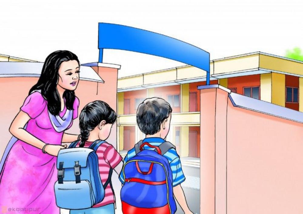 भदौ १ देखि विद्यार्थी भर्ना, साउन १५ गतेभित्र सामुदायिक
